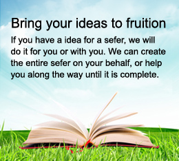 Bring sefer publishing ideas to fruition